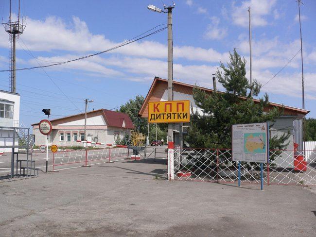 dytyatky checkpoint cernobyl duga