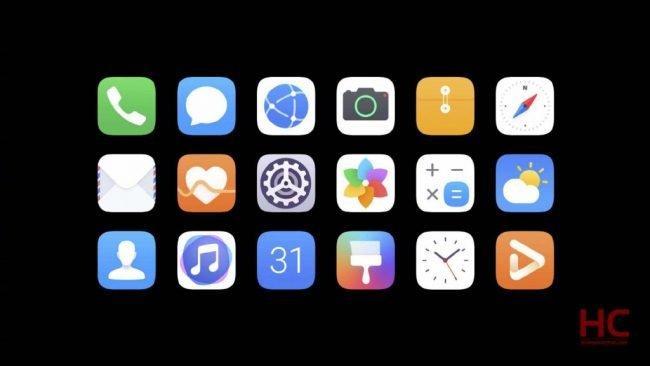 emui 10 icons
