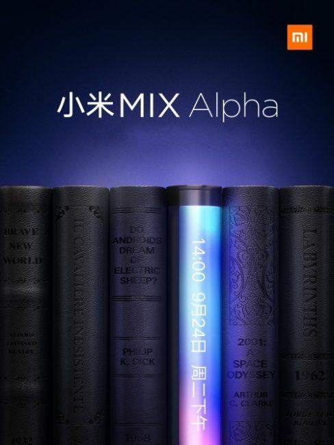 mi mix alpha 1
