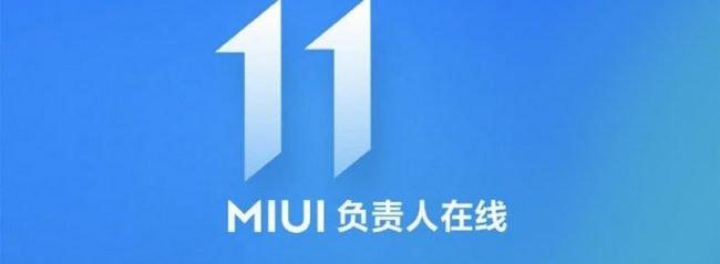 miui11 logo