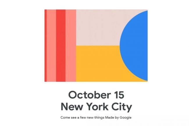 pixel 4 press invite