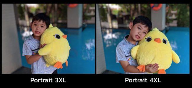 pixel 4 sample photos 4