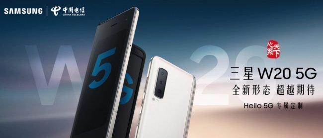 Galaxy W20 5G main