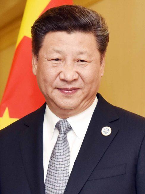 Xi Jinping wiki