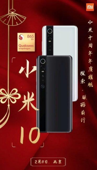 Xiaomi Mi 10 pozvanka