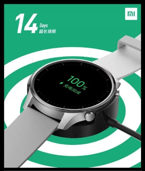 color watch