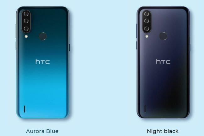 HTC wildfire r70 1