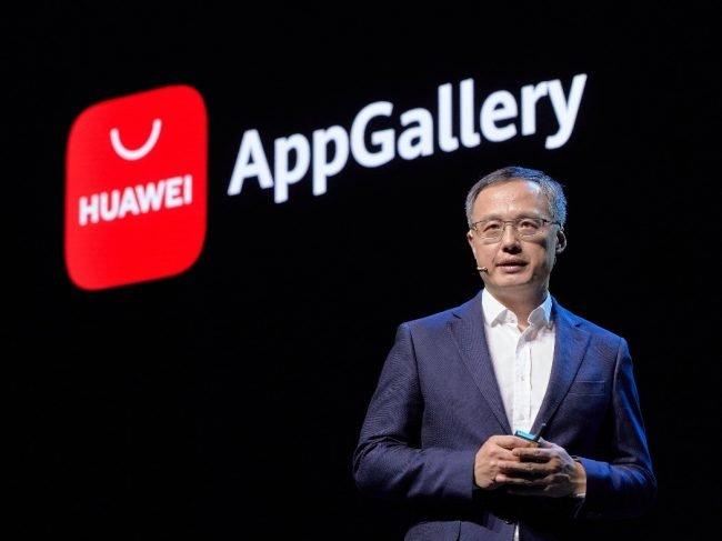Huawei Mr Wang