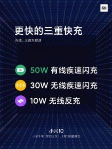 Xiaomi Mi 10 2