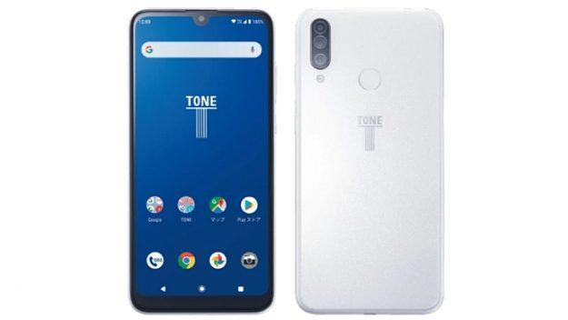 e20 Smartphone 01