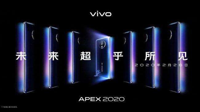 vivo apex concept 2020