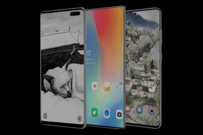 Galaxy Note 20 teaser