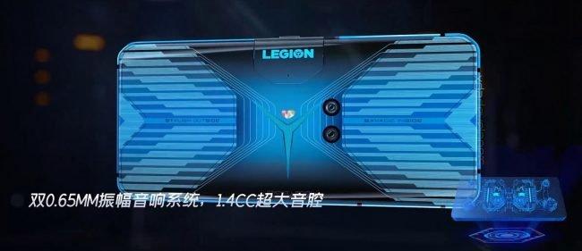 Lenovo Legion Phone obr 01