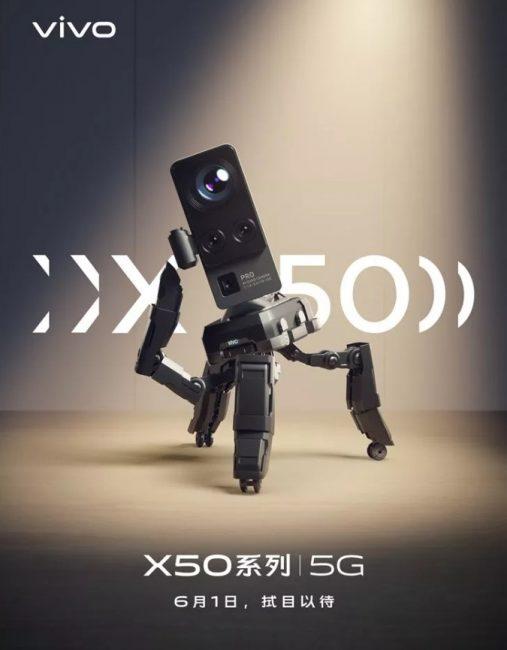 Vivo X50 Gimbal
