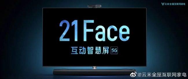 21Face smart TV 01