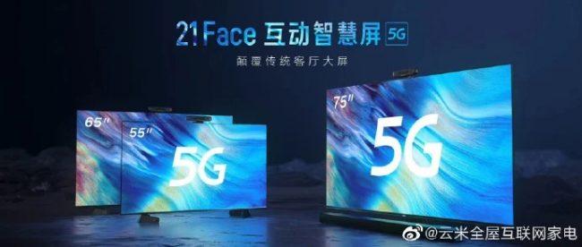 21Face smart TV 03