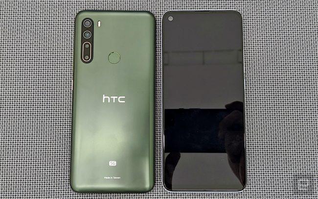 HTC U20 01