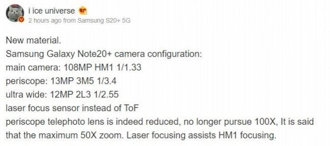 note 20 camera