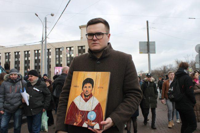rusko protest durov telegram