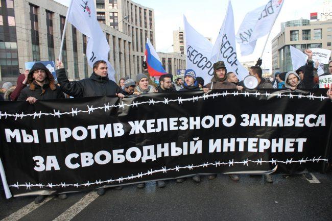 rusko protesty cenzura internetu 03