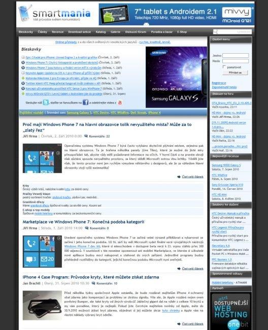 smartmania redesign 2007