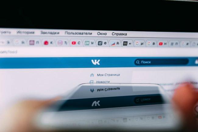 vkontakte vk