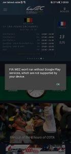 Screenshot 20200313 205338 com netcosports andwec