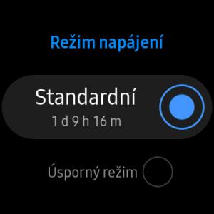 Screen 20200824 191141