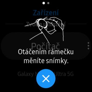 Screen 20200826 103130