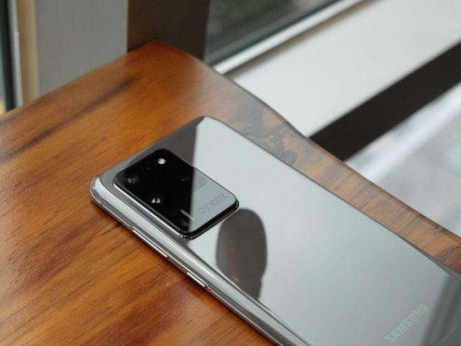 800 600 Samsung Galaxy S20 Ultra 1