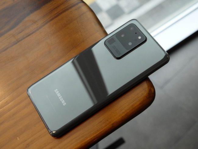 800 600 Samsung Galaxy S20 Ultra