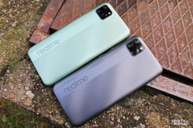Realme C11 6