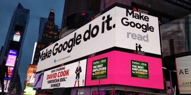 google reklama billboard