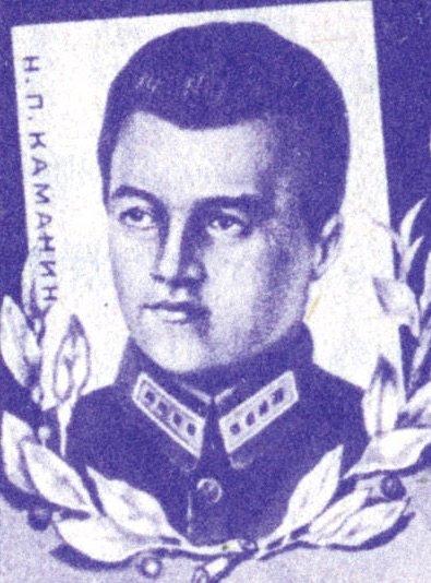 Nikolaj Kamanin sojuz11