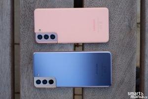 Samsung Galaxy S21 S21088