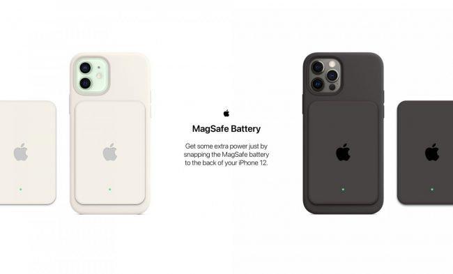 magsafe battery