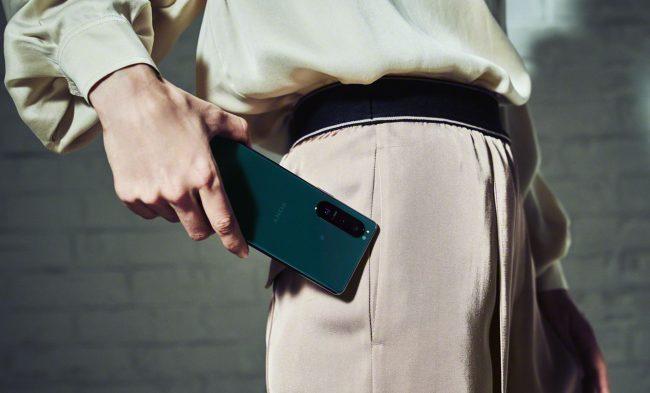 Sony Xperia 5 III 5