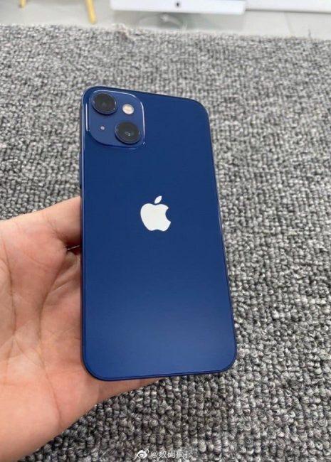 iPhone 13 mini prototype a