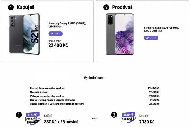 Galaxy S20 vs S21