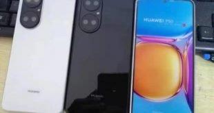 Huawei P50 3