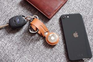 apple airtag 07