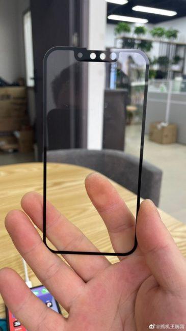 iphone notch 1