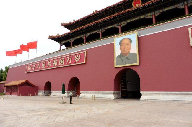 jumpstory peking china cina tienanmen