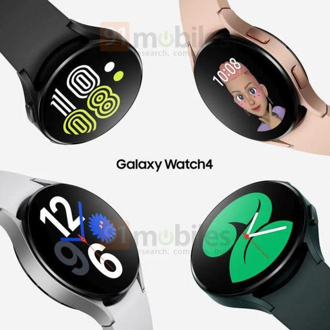 Galaxy Watch 4 4
