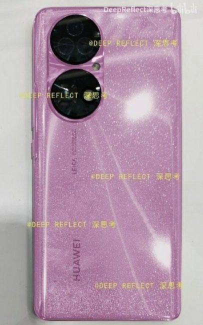 Huawei P50 1 1