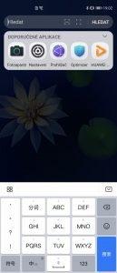 Screenshot 20210601 190257 com huawei search