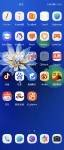 Screenshot 20210601 190331 com huawei android launcher