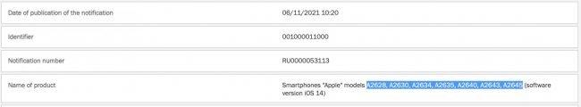 iphone registrace