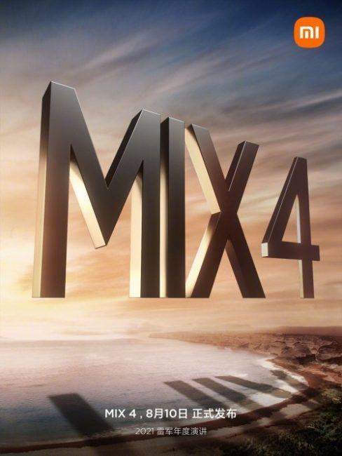 Mi Mix 4 1