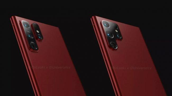 Samsung Galaxy S22 Ultra Leaked